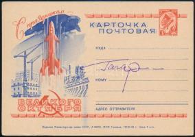 Jurij Alekszejevics Gagarin (1934-1968) szovjet űrhajós autográf aláírása alkalmi levelezőlapon. Megíratlan / Autograph signature of Yuriy Alekseyevich Gagarin (1934-1968) Soviet astronaut on ps card
