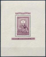 1951 Fogazott lila blokk (400.000) (apró ráncok / small creases)