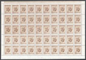 1955 Bartók Béla 50 sor hajtott teljes ívekben, mindhárom ívben az ismert lemezhiba a 24. ill. a 46. bélyegen (~117.000)