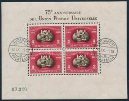 1950 Jó minőségű UPU blokk (160.000)