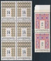1995 Népművészet III. 2Ft(2db) + 14Ft 6-os tömb mind shil papíron (14.400)