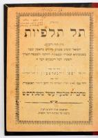Tel Talpios c. váci zsidó újság évfolyama David Katzburg. szerk. 5669. (1909) modern nyl kötésben.