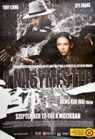 Wong Kar Wai A nagymester c. filmjének plakátja. 70x90 cm
