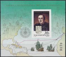 1991 Amerika felfedezésének 500. évfordulója vágott blokk (12.000) / Mi block 217 imperforate
