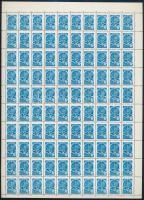 1978 Szovjet szimbólum teljes 100-as ív Mi 4749 (Mi EUR 250,-)
