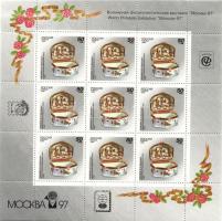 1994 Porcelánok Mi 397 kisív Moszkva ´97 bélyegkiállítás felülnyomással