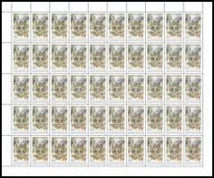 1994 Europa CEPT teljes ívsor (25.000) / Mi 4287-4288 complete sheets