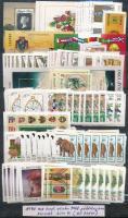 1990 Teljes évfolyam, részben több példányban (Névérték: 2.300) (33.600) / Complete year with duplicates