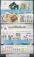 1994 Teljes évfolyam, részben több példányban (Névérték: 6.380) (47.700) / Complete year with duplicates