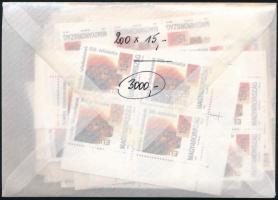 1992 Európa: Amerika felfedezésének 500. évfordulója 200 sor (240.000) / Mi 4195-4196 200 sets
