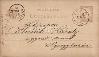 1889 Díjjegyes levelezőlap vízjel nélkül KARÁSZ (felcserélt hónap-nap a bélyegzőn)