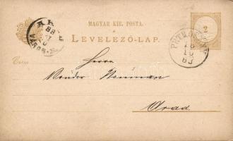 1883 Díjjegyes levelezőlap vízjel nélkül PETROSÉNY