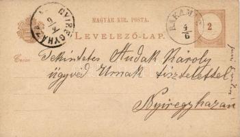 1884 Díjjegyes levelezőlap vízjel nélkül RAKAMAZ