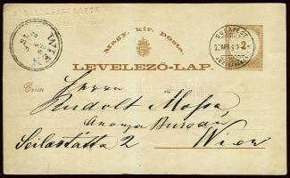 1875 Díjjegyes levelezőlap II. vízjellel BUDAPEST / JÓZSEFVÁROS