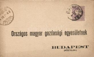 1894 Hivatalos díjjegyes levelezőlap NYIREGYHÁZA