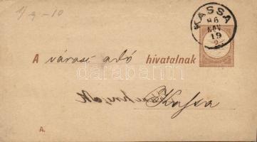 1886 Díjjegyes adóintés tértivevénye A minta KASSA