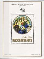 Italia 85 stamp exhibition painting block, Italia 85 bélyegkiállítás festmény blokk, Italia 85 Briefmarkenaustellung Gemälde Block