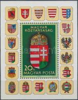 1990 A Magyar Köztársaság címere ajándék blokk (25.000) / Mi block 211, present of the post