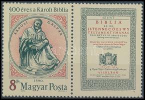 1990 400 éves a Károli Biblia ajándék szelvényes bélyeg (30.000) / Mi 4086, present of the post