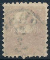1871 Réznyomat 5kr olajos nyomat, hártyás papír / oily print