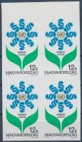 1991 Emberi Jogok Egyetemes Nyilatkozata (II.) ívszéli négyestömb / Mi 4172 imperforate margin block of 4 (20.000)