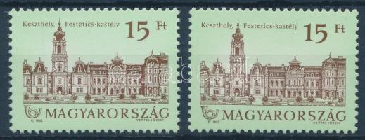 1992 Kastélyok (VI.) 15Ft festékkel tömődött tető + támpéldány / Mi 4194 with plate variety