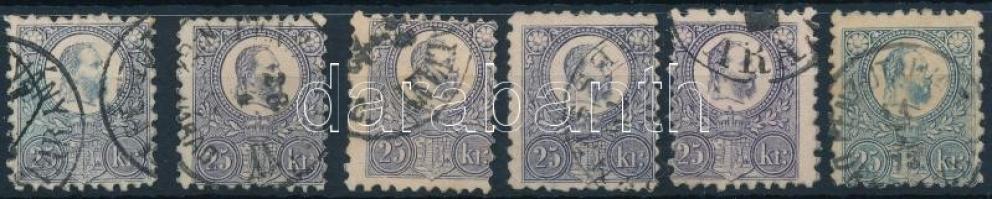 1871 Réznyomat 6 x 25kr színváltozatokkal (min. 50.000) / 6 x Mi 13 with colour varieties