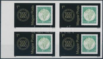 1980 Bélyegmúzeum (II.) vágott ívszéli négyes tömb (16.000) / Mi 3428 imperforate margin block of 4