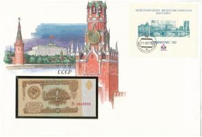 Szovjetunió 1961. 1R felbélyegzett borítékban, bélyegzéssel T:I  Sovjet Union 1961. 1 Ruble in envelope with stamp and cancellation C:UNC