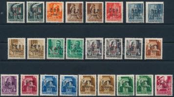 Huszt 1944 25 db bélyeg garancia nélkül (**273.800)