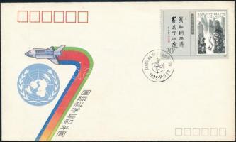 Kínai Népköztársaság 1989