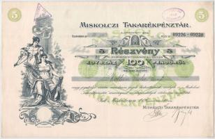 Miskolc 1926. Miskolczi Takarékpénztár részvénye 100P-ről, szelvényekkel, bélyegzéssel és szárazpecséttel T:I-