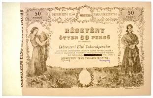 Debrecen 1938. Debreczeni Első Takarékpénztár részvénye 50P-ről, szelvényekkel és szárazpecséttel T:I