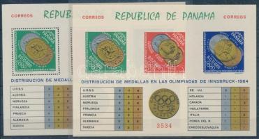 Medalists of the Winter Olympics perforated + imperforated block, Téli Olimpia érmesei fogazott + vágott blokk