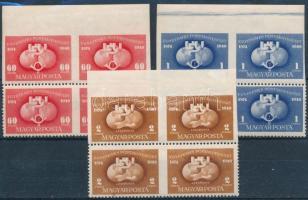 1946 UPU D-C összefüggés, a C két szélén fogazott (**90.000)