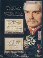 2019 200 éve született Gervai Mihály vágott blokk (10.000)