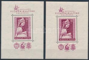 1958 Brüsszeli Világkiállítás 2 db blokk (10.000)
