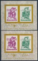 1959 Joseph Haydn és Friedrich Schiller 2 db blokk (10.000)