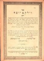 Wajlaket Joszef: Responsum. Bonyhád, 1901, k.n. Félvászon kötésben, sérült gerinccel. Héber nyelven.