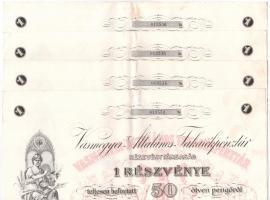 Szombathely 1926. Vas Megyei Takarékpénztár névre szóló részvény 50P-ról (4x) sorszámkövetők, szelvényekkel, szárazpecséttel T:II