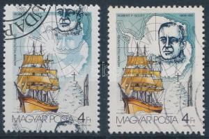 1987 Antarktiszkutatás 4Ft látványosan felfelé tolódott fekete színnyomattal