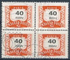 1958 Portó vízjeles 40f négyestömb, a 2. bélyegen filler felirat