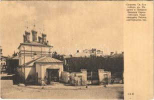Moscow, Church of Mikhail and Fyodor of Chernigov