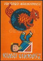 1960 Villamosplakát: Októberben a Fővárosi Nagycirkuszban Kínai Cirkusz, 23,5x16 cm
