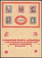 1919 Magyar Tanácsköztársasági arcképek emléklapon bélyegzés nélkül / Mi 261-265 on souvenir card without cancellation