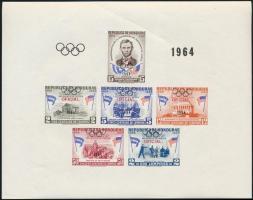 1964 Tokiói olimpia blokk felülnyomással, Olympic Games, Tokyo overprinted block Mi D 2