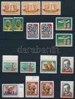 1975-1984 12 db bélyeg + 3 db blokk klf érdekességekkel: nyomási eltérések, fehér foltok + támpéldányok