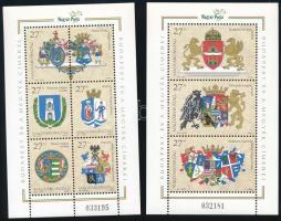 1997 5 db Budapest és a megyék címerei (i.)- Blokkpár (10.000)