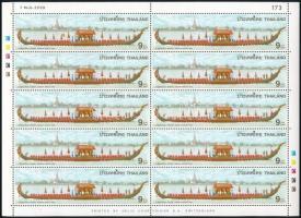 Royal barges mini sheet, Királyi bárkák kisív