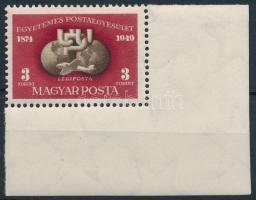 1950 UPU (I.) ívsarki bélyeg (20.000)